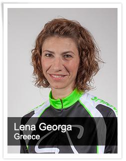 Lena Georga
